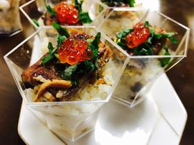 パーティーメニュー 鰻蒲焼のカップ寿司