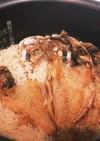 干物で作る 金目鯛炊き込みご飯