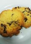 簡単!板チョコのサクサクドロップクッキー