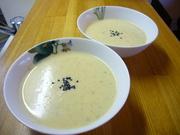 栗ポタ~栗のスープの写真