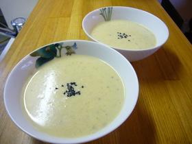 栗ポタ~栗のスープ