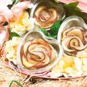 スイート♥ハチミツ香りのリンゴローズ