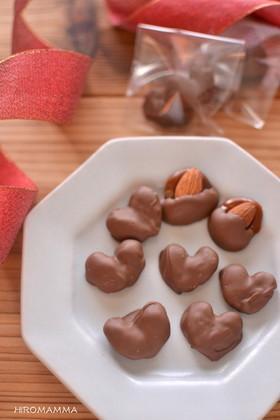 バレンタインにハートのアーモンドチョコ♡