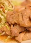 柔らかポークの生姜焼き
