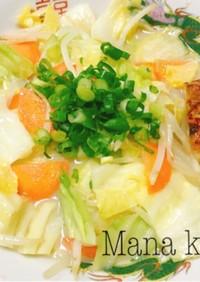 【簡単】野菜たっぷりの旨味ラーメン♡