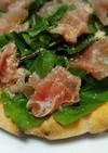 魚焼きグリルで手作りピザ☆生ハムルッコラ