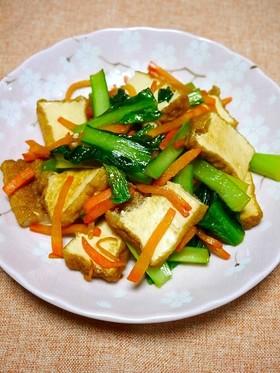 簡単!小松菜と厚揚げの甘辛炒め