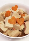 *簡単*高野豆腐の煮物
