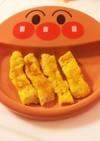 離乳食  卵・乳不使用!フレンチトースト