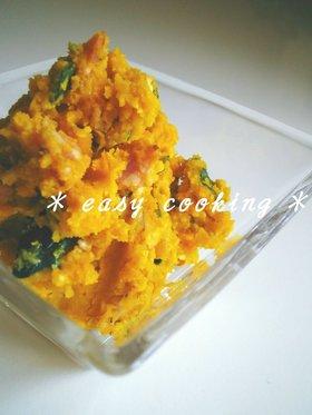簡単♡チーズ風味のかぼちゃサラダ