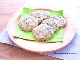 サクサク香ばしい☆米粉のごまクッキー