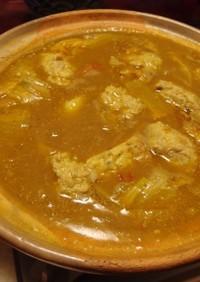 下仁田ねぎと肉団子で♪ 和風印度カレー鍋