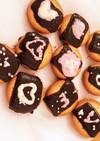 カルディで出来!簡単すぎるチョコクッキー