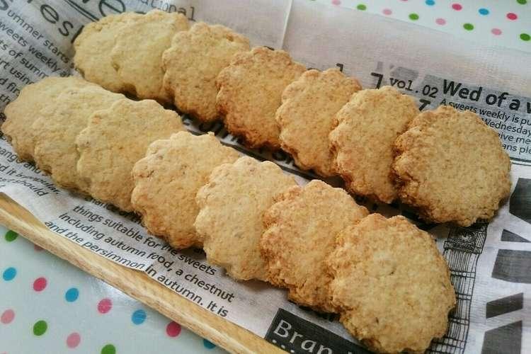 人気 レシピ クッキー つくれぽ1000|クッキーレシピ人気1位~30位の作り方を簡単に出来る型抜きクッキーからホットケーキミックスで作るレシピまで紹介