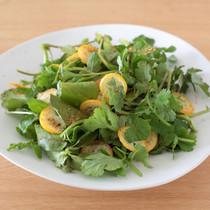 クレソンとパクチーの金柑のサラダ