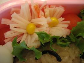 キャラ弁おかず☆カニカマのお花☆
