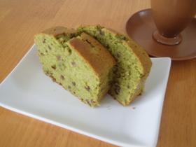 抹茶とあずきのパウンドケーキ☆