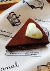 簡単生チョコタルト