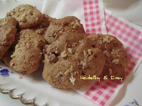 混ぜて焼くだけ簡単!全粒粉クッキー