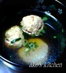 ゆず風味ふわふわとり団子と里芋のスープ