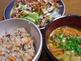 ゴマとゴマ油でさつま芋が美味しい味噌汁