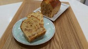 シナモンりんごで♪簡単パウンドケーキ。の写真