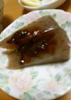 甜麺醤とレモンでズボラ美味い田楽味噌
