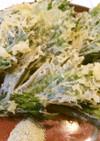 サクッと美味しい♪セロリの葉の天ぷら