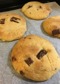 本場アメリカのチョコチャンククッキー