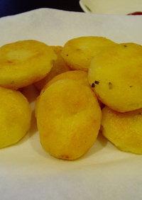サクもちポテト(バジルチーズ風味)