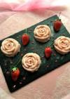 バラがかわいい♪ストロベリーチョコムース