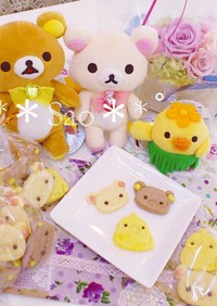 リラックマ♡可愛い♡クッキー♡