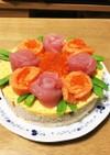 ちらし寿司の素で寿司ケーキ