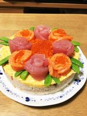 ちらし寿司の素で寿司ケーキの写真