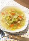 ビタミンカラーの食べる優しいスープ♡