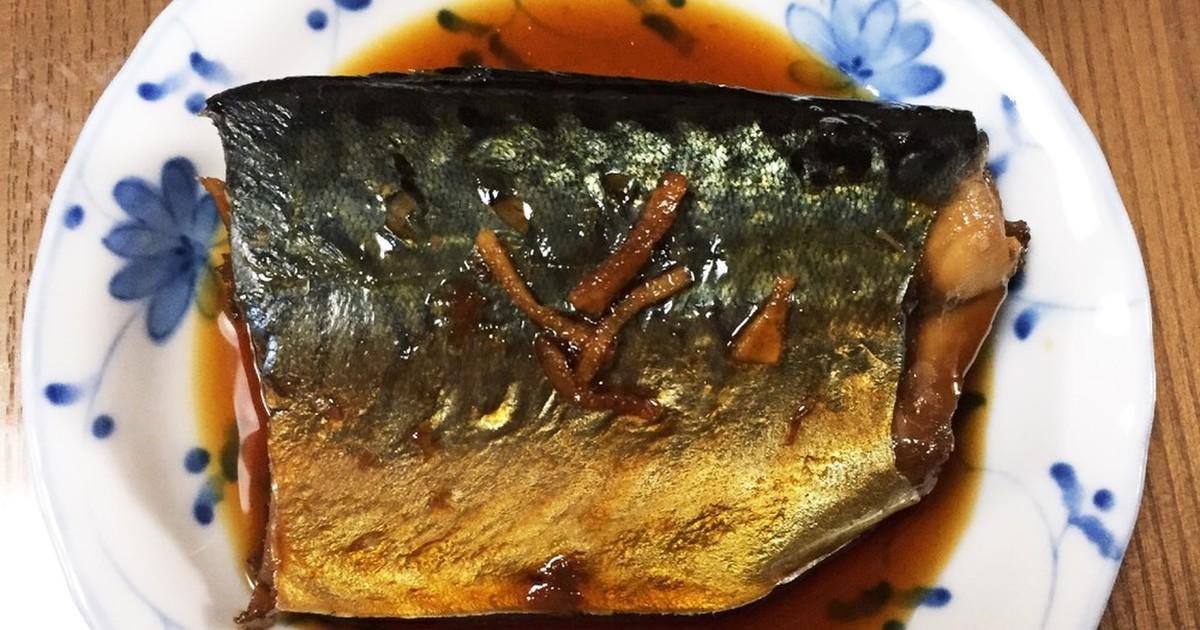 鯖 の 煮付け 基本のさばの煮付け 作り方・レシピ クラシル