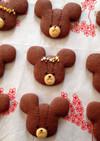 型も手作り☆ジャッキーのクッキー