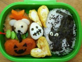 ハロウィン♪のお弁当②(キャラ弁)