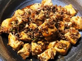 辛旨!四川麻婆豆腐