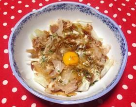 レンジで✨新玉ねぎのお好みチン(°▽°)