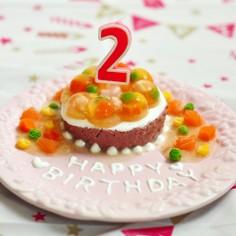 テリーヌ仕立ての猫用バースデーケーキ♪