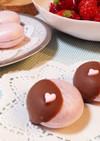 ♥️春のデザート*苺モナカ♥️