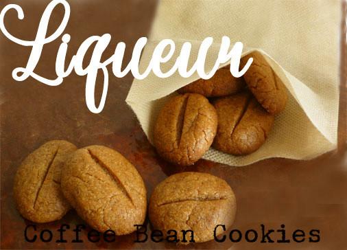 コーヒービーンズクッキー