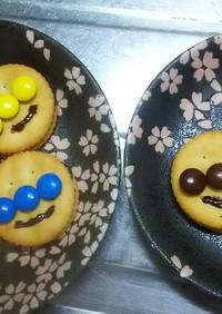 友チョコ簡単にできるアンパンマンお菓子☆
