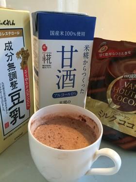 自家製美容☆甘酒と豆乳のココアドリンク