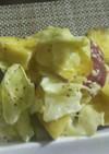 さつまいもとキャベツのホットサラダ