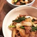 豚肉、ニンニクの芽、新玉ねぎの辛味噌炒め