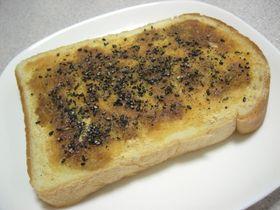 めっちゃ健康的☆黒ゴマ&きな粉トースト♪