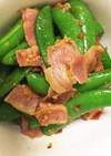 【副菜】スナップエンドウのペペロンチーノ