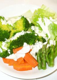 基本の温野菜サラダ♪簡単